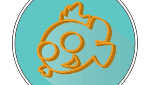 深海魚の生活(食べ物と仲間)